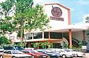 Khách Sạn Đam San