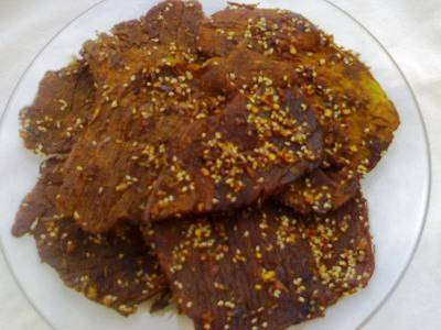 Đặc Sản Thịt Nai Daklak,Dac San Thit Nai Daklak